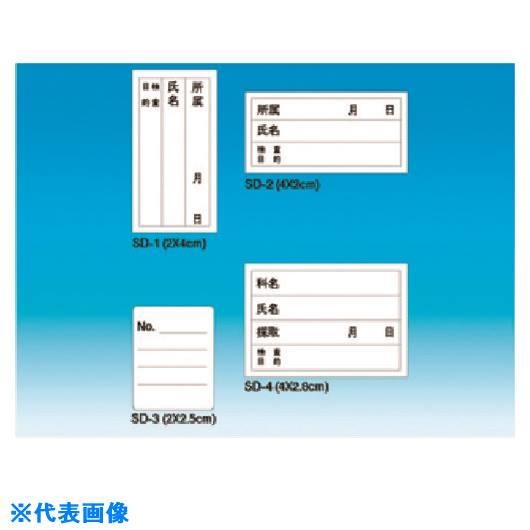 ■TGK 検査用ラベル SD-1 10000枚入〔品番:701-55-93-11〕【1839397:0】