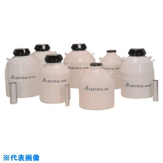 ■TGK 液体窒素容器 XC33/22〔品番:686-21-50-06〕【1843951:0】