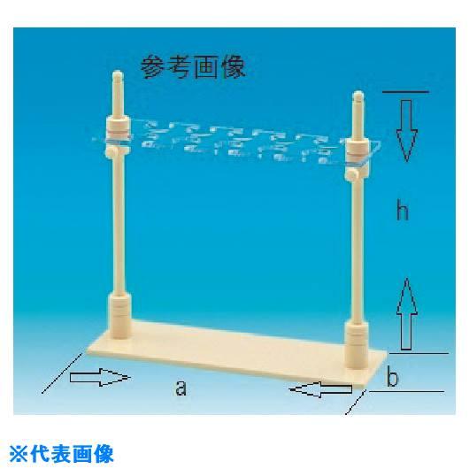■TGK 分液ロート台横型PVC 300×5個掛〔品番:405-51-43-13〕【1846825:0】