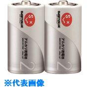 日本正規代理店品 プラス 電池 ■ジョインテックス アルカリ乾電池 単2×100本 N122J-2P-50 366082 掲外取寄 TR-1966239 事業所限定 品番:N122J-2P-50 最新 法人 送料別途見積り