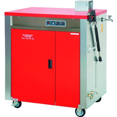 ■スーパー工業 モーター式高圧洗浄機SHJ-2510S-60HZ(温水タイプ)  〔品番:SHJ-2510S-60HZ〕【2007268:0】「法人・事業所限定」・「外直送元」
