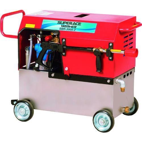 ■スーパー工業 モーター式高圧洗浄機SBR-3005-2(200V)  〔品番:SBR-3005-2〕外直送元【2051171:0】【大型・重量物・個人宅配送不可】