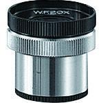 トラスコ中山(株) 顕微鏡 ■TRUSCO 接眼レンズ20倍 クロスミクロ4付〔品番:EYL209〕【2073071:0】