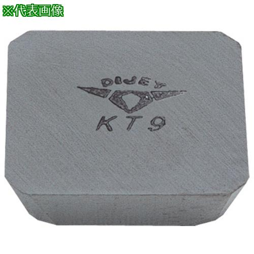 ■ダイジェット カッター用チップ KT9(10個) SDKN1203AZN 【2079445×10:0】