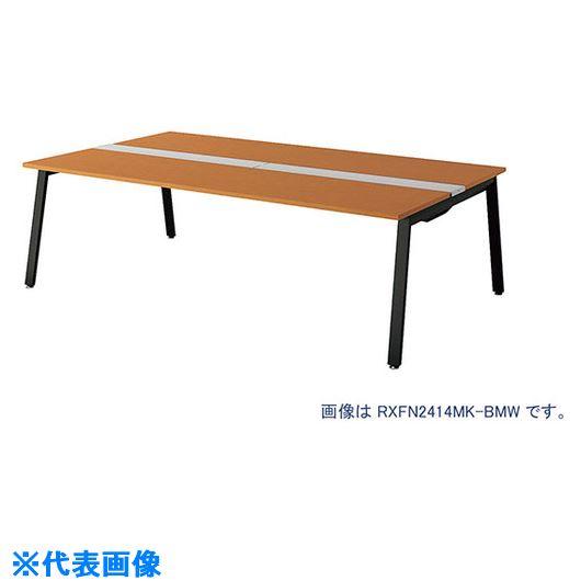 【初回限定】 ?ナイキ 大型ベンチテーブル (基本型) (両面タイプ) 〔品番:RXFN1214KBMW〕【2088325:0】[送料別途見積り][法人・事業所限定][直送][店舗受取], ベッド寝具専門店 イーズスペース 316a81a6