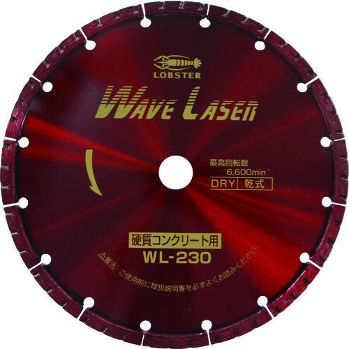 ■エビ ダイヤモンドホイール ウェブレーザー(乾式) 230mm WL230 (株)ロブテックス【2133636:0】