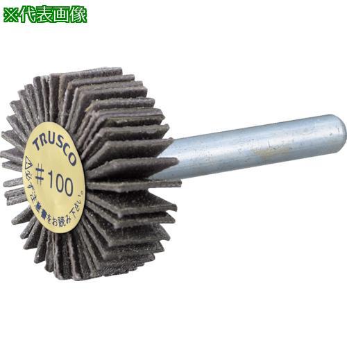 ■TRUSCO ダイヤ軸付フラップホイール オールダイヤ Φ50X軸径6 180# 180 P-DF5020-6A 【2168111:0】