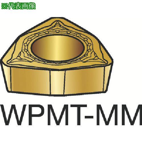 ■サンドビック コロターン111 旋削用ポジ・チップ 2025(10個) WPMT 【2261821×10:0】