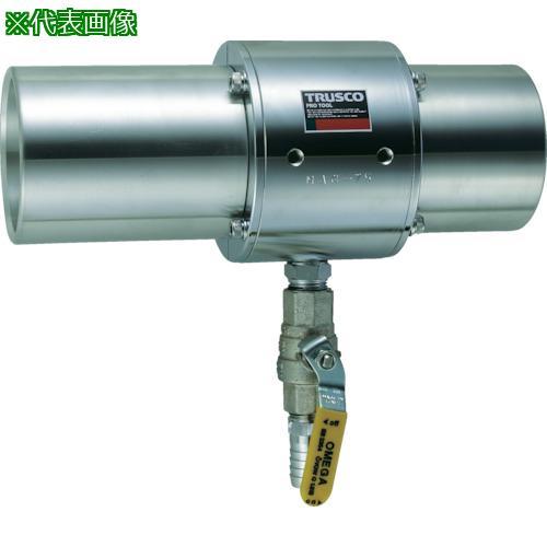 ■TRUSCO エアガン ジャンボタイプ 最小内径75mm MAG-75 トラスコ中山(株)【2275651:0】
