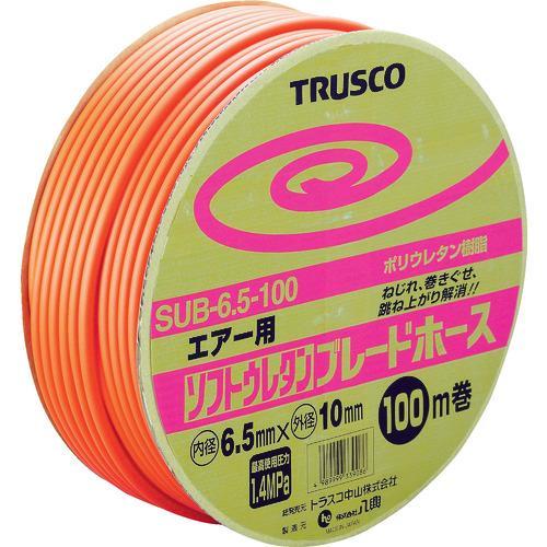 ■TRUSCO ソフトウレタンブレードホース 6.5X10mm 100m ドラム巻 SUB-6.5-100 トラスコ中山(株)【2280132:0】