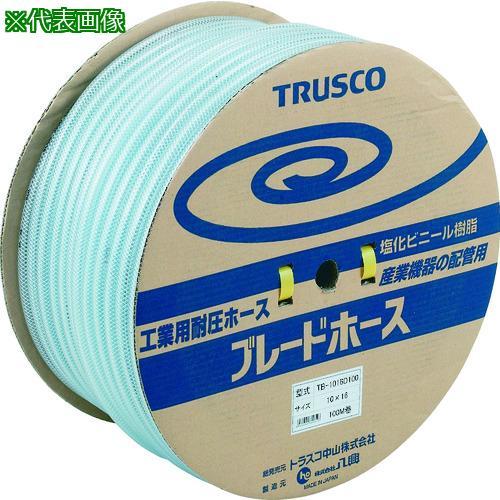■TRUSCO ブレードホース 12X18MM 100M  TB-1218D100 【2281759:0】