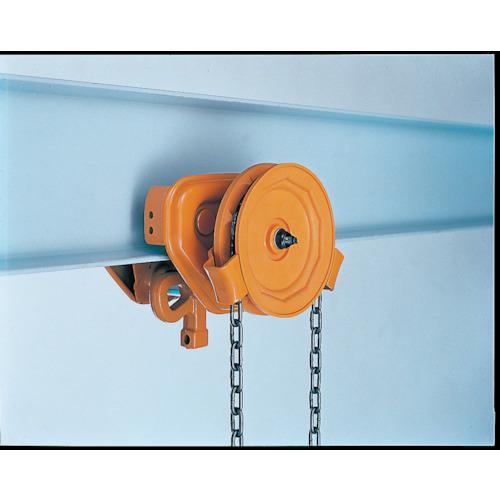 ■キトー ユニバーサルギヤードトロリ TSG形 定格荷重1.5T ハンドチェーン二つ折長さ2.5M  〔品番:TSG-015〕【2420678:0】