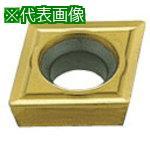 ■三菱 M級ダイヤコート旋削チップ UE6020(10個) CPMX090308 【2467020×10:0】