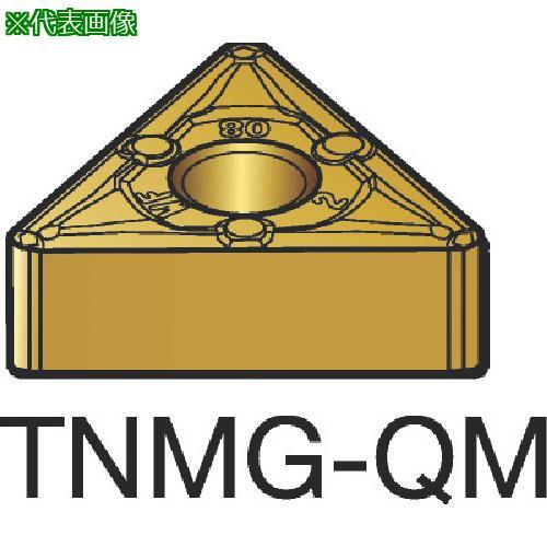 ■サンドビック T-Max P 旋削用ネガ・チップ 2025(10個) TNMG 【2599708×10:0】