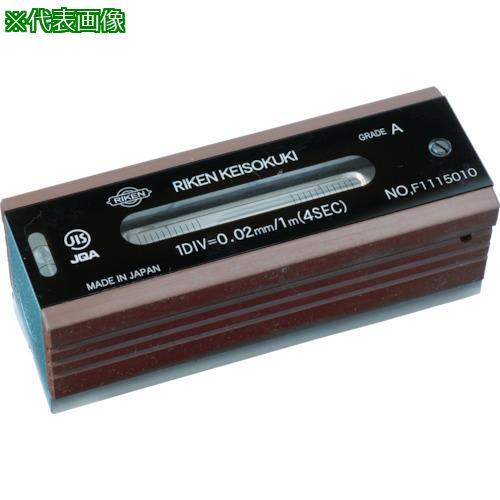 ■TRUSCO 平形精密水準器 A級 寸法250 感度0.02  TFL-A2502 【2630842:0】