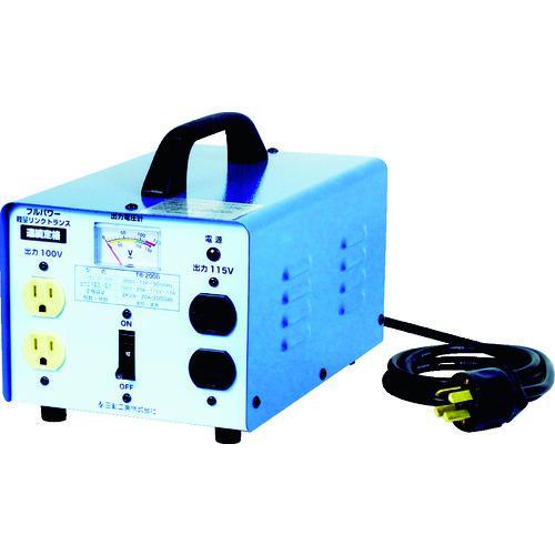 ■日動 変圧器 降圧専用トラパック 2KVA  TB-200D 【2742209:0】