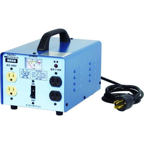 ■日動 変圧器 降圧専用トラパック 3KVA TB-300D 日動工業(株)【2742217:0】