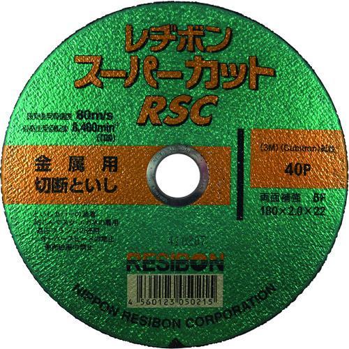 ■レヂボン スーパーカットRSC 180×2.0×22 40P(10枚) RSC18020-40 日本レヂボン(株)【2967227×10:0】