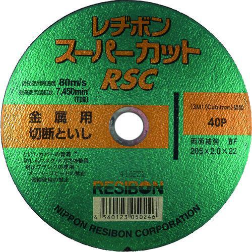 ■レヂボン スーパーカットRSC 205×2.0×22 40P(10枚) RSC20520-40 日本レヂボン(株)【2967235×10:0】