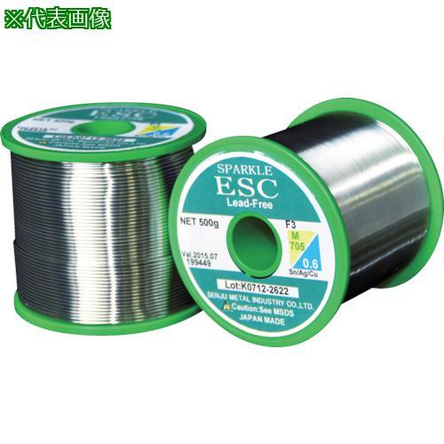 ■千住金属 エコソルダー ESC21 F3 M705 1.2ミリ 1KG巻  ESC21 【2973251:0】