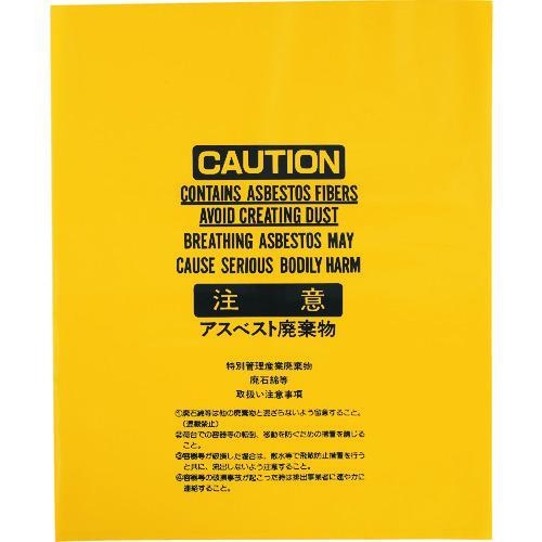 ■IWATANI アスベスト袋黄大 50枚入 ASBH-A 【2993198×50:0】