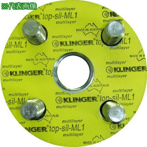 ■クリンガー フランジパッキン(5枚入り) ML1-10K-40A クリンガー社【3202755:0】, ナガワマチ d57002dc