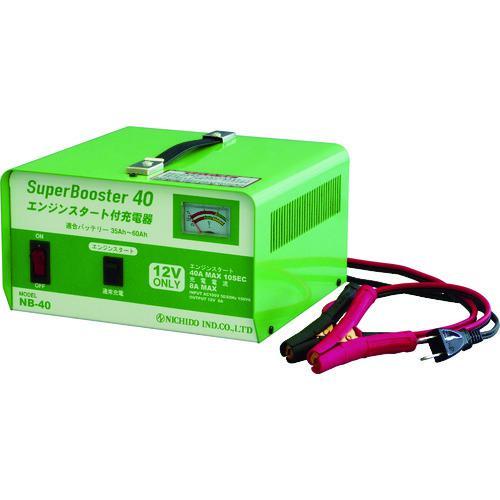 ■日動 急速充電器 スーパーブースター40 40A 12V  NB-40 【3266028:0】