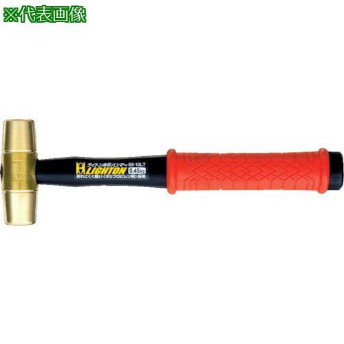 ■OH ライトン真鍮ハンマー#5  BS-50LT 【3271277:0】