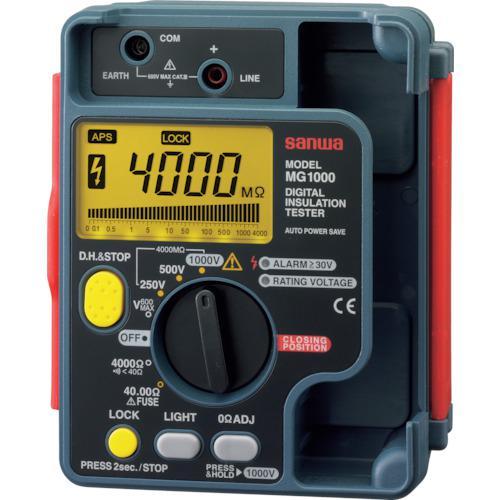 ■SANWA デジタル絶縁抵抗計 1000V/500V/250V  MG1000 【3334031:0】