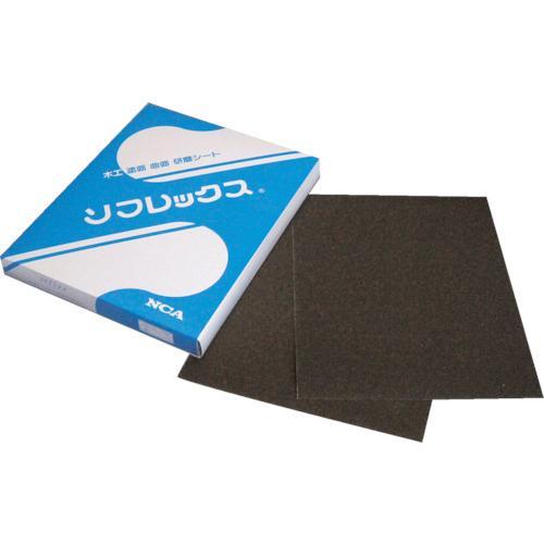 ■NCA ソフレックス(手作業用柔軟布シート)(100枚)【3355101×100:0】