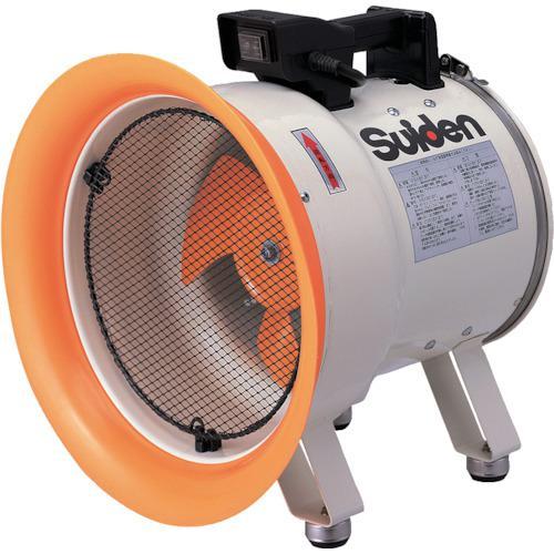 ■スイデン 送風機(軸流ファン)ハネ250mm単相100V低騒音省エネ SJF-250L-1 (株)スイデン【3365824:0】