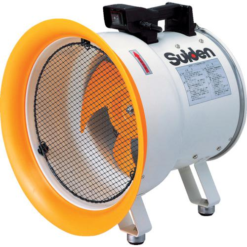 ■スイデン 送風機(軸流ファン)ハネ300mm単相100V低騒音省エネ SJF-300L-1 (株)スイデン【3365841:0】