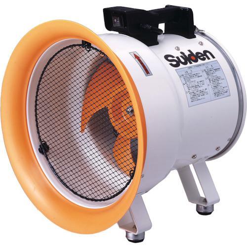 (株)スイデン 環境改善機器 送風機 ■スイデン 送風機(軸流ファン)ハネ300mm3相200V低騒音省エネ SJF-300L-3 (株)スイデン【3365867:0】