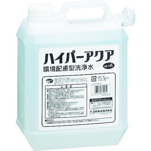 ■コンドル (洗剤)ハイパーアクア 4L CH560-040X-MB 山崎産業(株)【3366464:0】