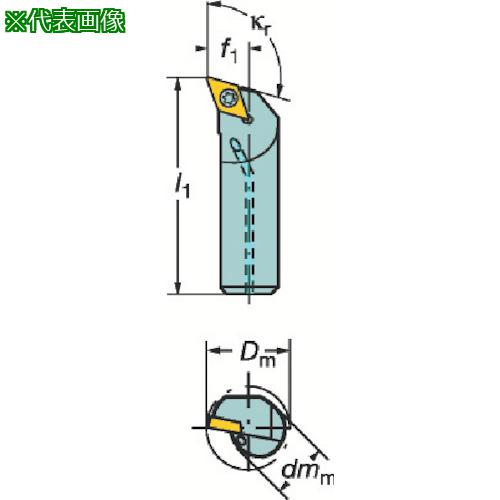 ■サンドビック コロターン107 ポジチップ用ボーリングバイト A10K-SDQCR07 【3390985:0】