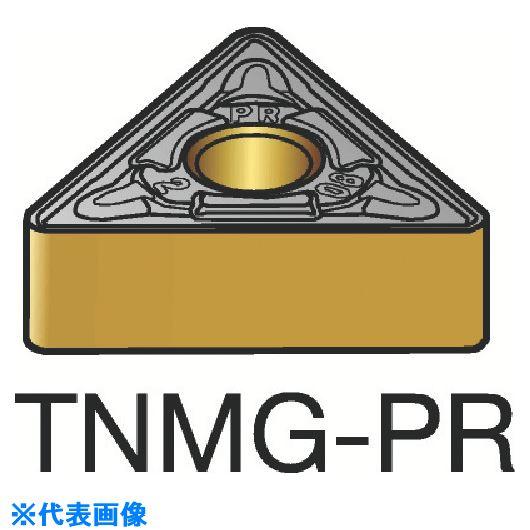 ■サンドビック T-Max P 旋削用ネガ・チップ 4235(10個) TNMG220408-PR 【3394913×10:0】