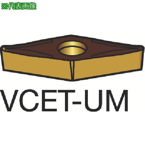 ■サンドビック コロターン107 旋削用ポジ・チップ 1105(10個) VCET110301-UM 【3395260×10:0】