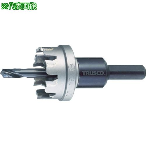 ■TRUSCO 超硬ステンレスホールカッター 71MM  TTG71 【3522415:0】