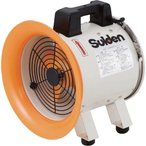 (株)スイデン 環境改善機器 送風機 ■スイデン 送風機(軸流ファンブロワ)ハネ250MM 単相100V  SJF-250RS-1 【3537595:0】