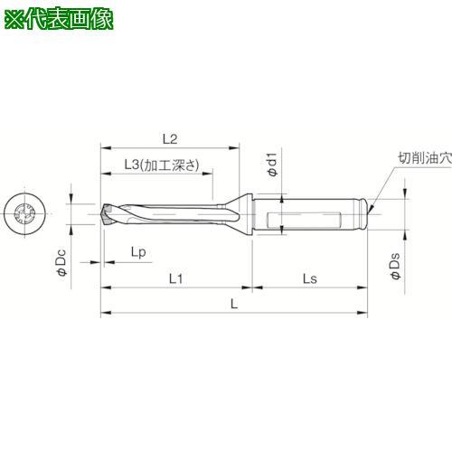 ■京セラ ドリル用ホルダ SF16-DRC125M-5 京セラ(株)【3576884:0】
