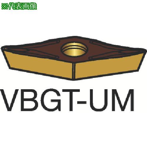 ■サンドビック コロターン107 旋削用ポジ・チップ 1115(10個) VBGT 【3584739×10:0】