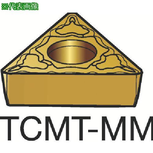 ■サンドビック コロターン107 旋削用ポジ・チップ 1115(10個) TCMT 【3586421×10:0】