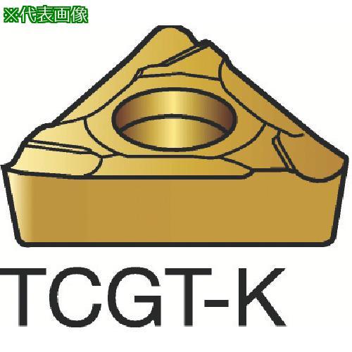 ■サンドビック コロターン107 旋削用ポジ・チップ 1125(10個) TCGT 【3586791×10:0】