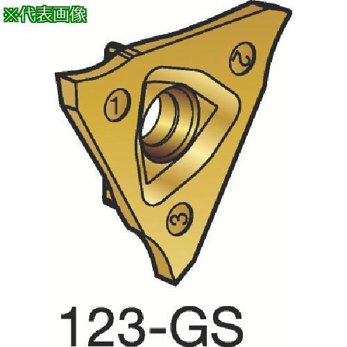■サンドビック コロカット3 突切り・溝入れチップ 1125(10個) N123U3-0100-0000-GS 【3588360×10:0】