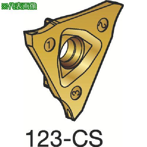 ■サンドビック コロカット3 突切り・溝入れチップ 1125(10個) R123T3-0150-0500-CS 【3588572×10:0】