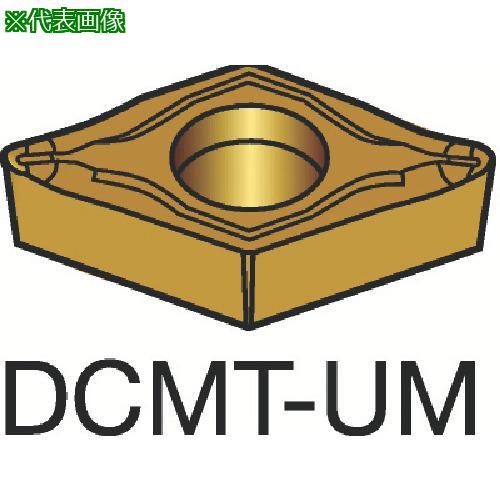 ■サンドビック コロターン107 旋削用ポジ・チップ 1115(10個) DCMT 【3590909×10:0】