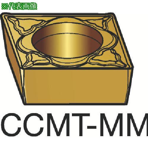 ■サンドビック コロターン107 旋削用ポジ・チップ 1125(10個) CCMT 【3592928×10:0】