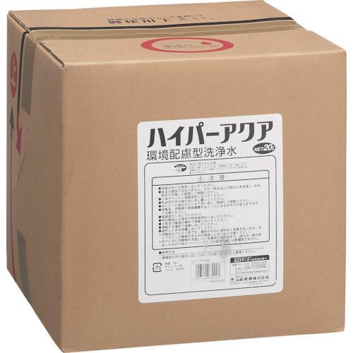 ■コンドル (洗剤)ハイパーアクア 20L CH560-200X-MB 山崎産業(株)【3597598:0】