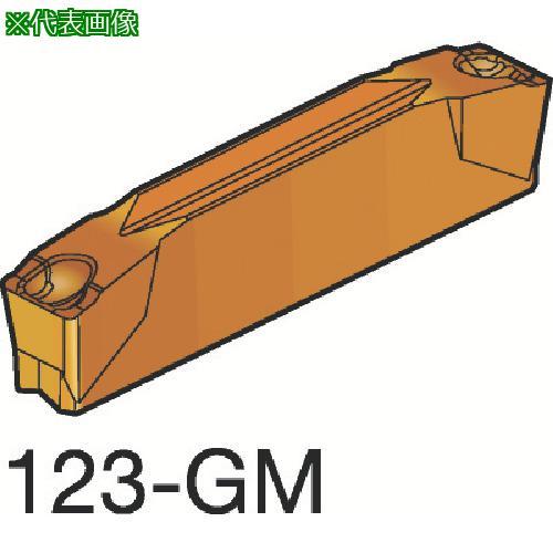■サンドビック コロカット2 突切り・溝入れチップ 1145(10個) N123G2-0300-0003-GM 【3626377×10:0】
