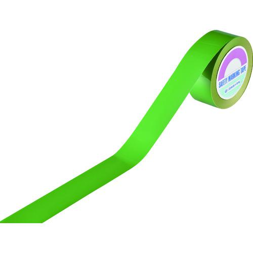 ■緑十字 ラインテープ(ガードテープ) 緑 再剥離タイプ 50幅×100M 屋内用  149032 【3632008:0】